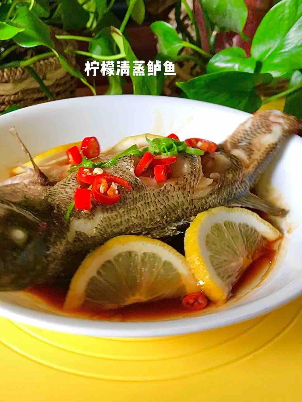 酸辣柠檬蒸鲈鱼