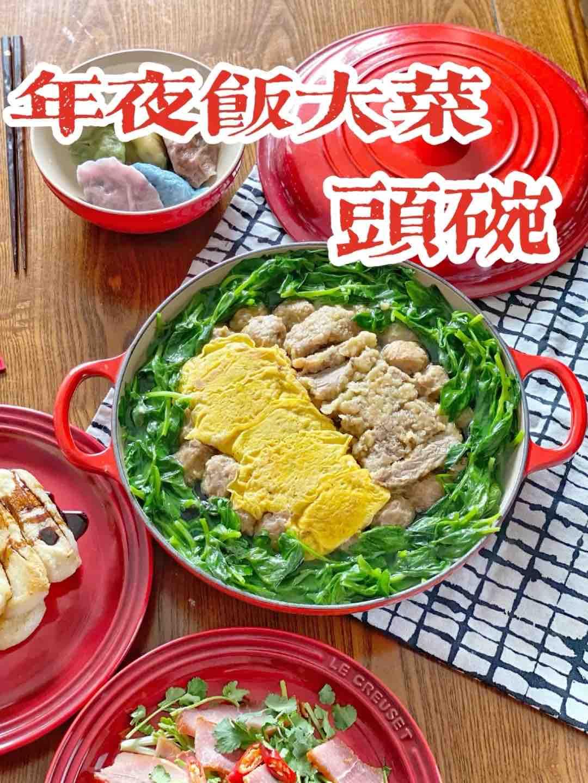 超级喜欢的头碗,过年的时候也可以做大菜!