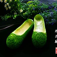 巧用西葫芦做绣花鞋