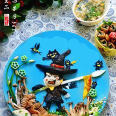 餐盘画——万圣节