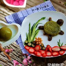 乌龟青团趣味早餐