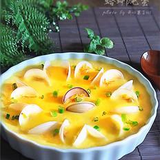 超滑嫩的蛤蜊炖蛋