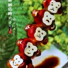 萌猴红糖丸子