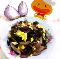 洋葱木耳炒鸡蛋