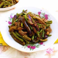 茄子豇豆炒肉