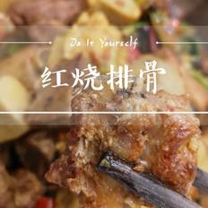 家常川菜之红烧排骨