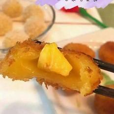 芒果橙汁糯米球