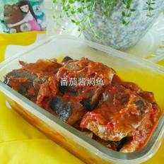 番茄酱焖鱼