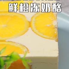 鲜橙冻奶酪