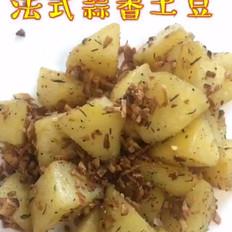 法式蒜香土豆