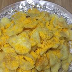 咸蛋黄薯片