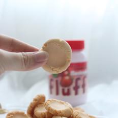 草莓棉花糖饼干