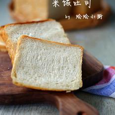 米饭吐司(汤种法)