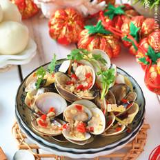 剁椒炒花蛤