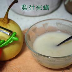 梨汁米糊的做法