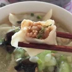饺子~汤饺