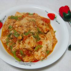 西红柿尖椒炖豆腐