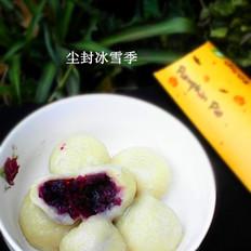 紫薯馅粗粮汤圆