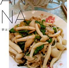 尖椒炒海鲜菇