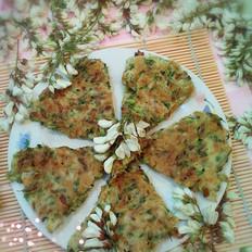 槐花蛤蜊饼