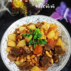 茄汁黄豆焖牛肉