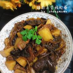 土豆猪肉炖松蘑
