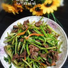 牛肉炒香菜