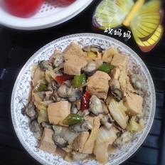 白菜海蛎子肉炖冻豆腐