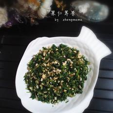 果仁拌荠菜