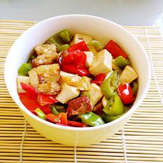 三椒焖豆腐