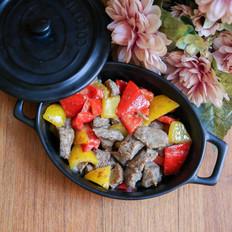 烤味彩椒牛肉