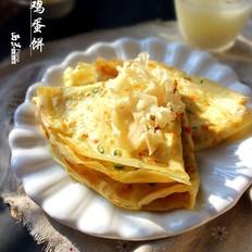 仙菇鸡蛋饼