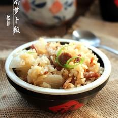 闽南萝卜饭