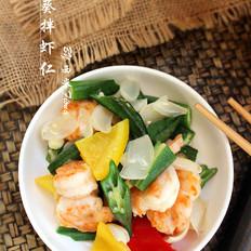 秋葵拌虾仁