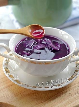 快手紫薯银耳羹的做法