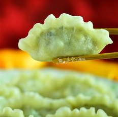 藜麦素馅蒸饺