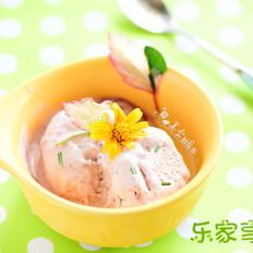 草莓酸奶迷迭香冰淇淋