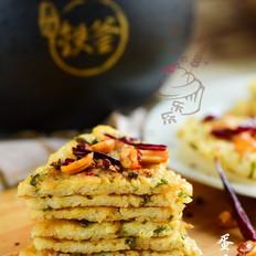 #铁釜烧饭就是香#蛋香锅巴的做法