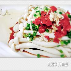 剁椒海鲜菇