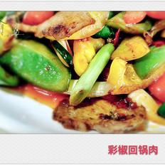彩椒回锅肉