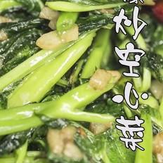 爆炒空心菜
