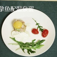 牛油果吞拿鱼配温泉蛋