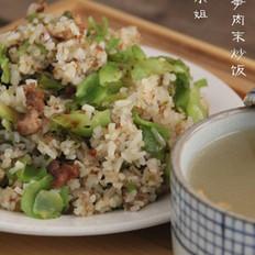 莴笋肉末炒饭