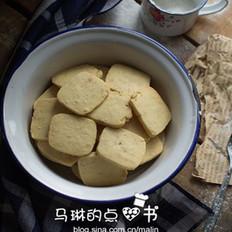 香草花生饼干