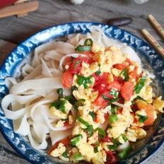 西红柿鸡蛋手擀凉面