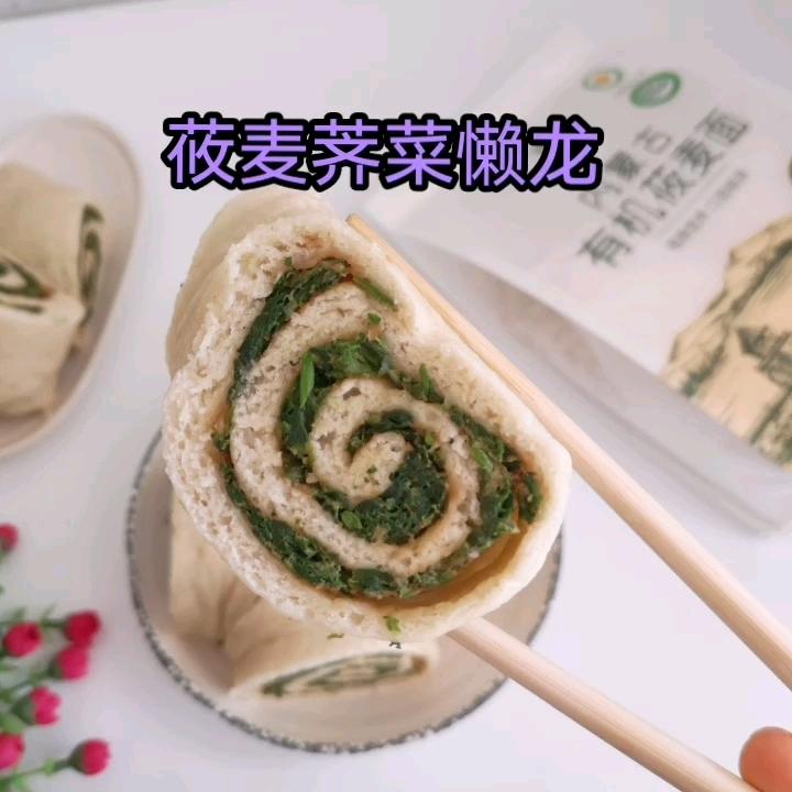老北京美食懒龙,鲜香味美,比包子简单还好吃的做法
