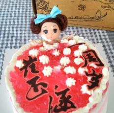 娃娃洗澡甜酒冻蛋糕