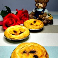 蔓越莓葡式蛋挞
