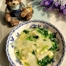 儿童辅食菠菜面片汤