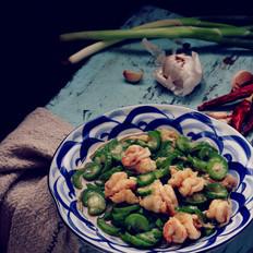 丝瓜炒虾球